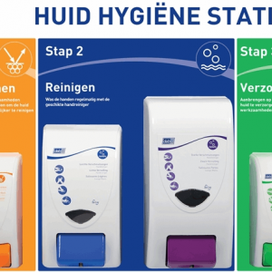 Hygienestation DEB skin