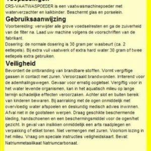Vaatwaspoeder - CRS